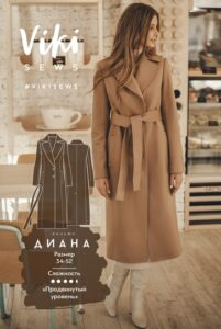 The Viki Sews Diana coat pattern features a wide revers collar, belt, and center back vent. It hits at the mid-calf and has full-length sleeves.